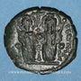 Monnaies Empire byzantin. Justin II (565-578). Décanoummion. Théoupolis (Antioche), 570-571