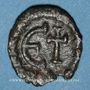 Monnaies Empire byzantin. Justin II (565-578). Pentanoumion. Ravenne, 565-578