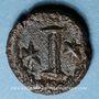 Monnaies Empire byzantin. Justinien I (527-565). Décanoummion. Rome, 547-565