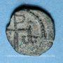 Monnaies Empire byzantin. Justinien I (527-565). Noummion. Carthage, 552-565.