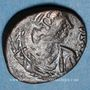 Monnaies Empire byzantin. Justinien I (527-565). Pentanoummion. Constantinople, 547-552