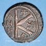 Monnaies Empire byzantin. Maurice Tibère (582-602). 1/2 follis. Constantine en Numidie, 592-593