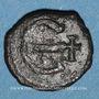 Monnaies Empire byzantin. Maurice Tibère (582-602). Pentanoummion. Antioche, 588-591