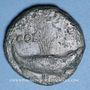 Monnaies Auguste et Agrippa. Dupondius. Nîmes, 9/8 - 3 avant J-C.