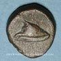 Monnaies Empire romain. Monnayage anonyme (vers 81-161). Quadrans