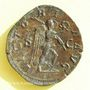 Monnaies Maximin I Thrax (235-238). Sesterce. Rome, 235-236. R/: Victoire