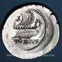 Monnaies Sexte Pompée (67-35 av. J-C). Denier émis par Q. Nasidius. Marseille, 44-43 av. J-C