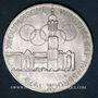 Monnaies Autriche. République. 100 schilling (1975) Immeuble et anneaux olympiques - Aigle