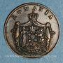 Monnaies Roumanie. Charles I, prince (1866-1881). 1 banu 1867 H