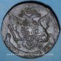 Monnaies Russie. Catherine II (1762-1796). 5 kopecks 1763EM. Ekaterinbourg