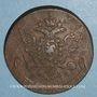 Monnaies Russie. Catherine II (1762-1796). 5 kopecks 1766EM. Ekaterinbourg