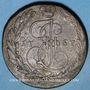 Monnaies Russie. Catherine II (1762-1796). 5 kopecks 1767EM. Ekaterinbourg