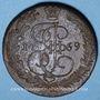 Monnaies Russie. Catherine II (1762-1796). 5 kopecks 1769EM. Ekaterinbourg