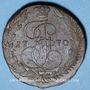 Monnaies Russie. Catherine II (1762-1796). 5 kopecks 1770EM. Ekaterinbourg