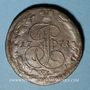 Monnaies Russie. Catherine II (1762-1796). 5 kopecks 1771EM. Ekaterinbourg