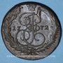 Monnaies Russie. Catherine II (1762-1796). 5 kopecks 1772EM. Ekaterinbourg