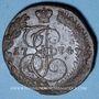 Monnaies Russie. Catherine II (1762-1796). 5 kopecks 1774EM. Ekaterinbourg