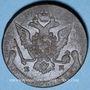 Monnaies Russie. Catherine II (1762-1796). 5 kopecks 1775EM. Ekaterinbourg