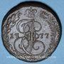 Monnaies Russie. Catherine II (1762-1796). 5 kopecks 1777EM. Ekaterinbourg