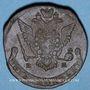 Monnaies Russie. Catherine II (1762-1796). 5 kopecks 1778EM. Ekaterinbourg