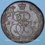 Monnaies Russie. Catherine II (1762-1796). 5 kopecks 1779EM. Ekaterinbourg