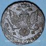 Monnaies Russie. Catherine II (1762-1796). 5 kopecks 1780EM. Ekaterinbourg