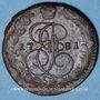 Monnaies Russie. Catherine II (1762-1796). 5 kopecks 1781EM. Ekaterinbourg