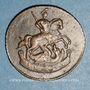 Monnaies Russie. Catherine II (1762-1796). Denga 1788