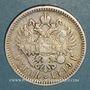 Monnaies Russie. Nicolas II (1894-1917). 1 rouble 1899. Saint-Petersbourg