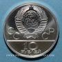 Monnaies Russie. U.R.S.S. (1922-1991). 10 roubles 1978(m). Moscou. J. O. Moscou 1980. Saut à la perche