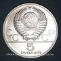 Monnaies Russie. U.R.S.S. (1922-1991). 5 roubles 1978(l). Léningrad. J. O. Moscou 1980. Saut en hauteur