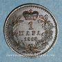 Monnaies Serbie. Michel III Obrenovic (1860-1868). Para 1868