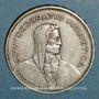 Monnaies Suisse. Confédération. 5 francs 1935B