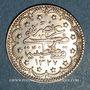Monnaies Turquie. Mehmet V (1327-1336H = 1909-1918). 5 qurush 1327H, an 5