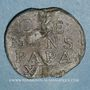 Monnaies Vatican. Clément XII (1730-1740). Bulle papale
