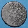Monnaies Afghanistan. Barakzay. Dost Muhammad 2e règne (1258-1280H). 1/2 roupie 127XH, Qandahar