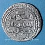 Monnaies Afghanistan. Ghaznévides. Bahram Shah (511-552H). Dirham (524H), Ghazna