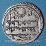 Monnaies Afghanistan. Ghaznévides. Mahmoud (388-421H). Dirham (Ghazna)