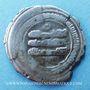 Monnaies Afghanistan. Ghaznévides. Mahmoud (388-421H). Dirham yamini, (Ghazna)