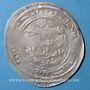 Monnaies Afghanistan. Ghaznévides. Mahmoud (388-421H). Multiple dirham (389H), Anderaba