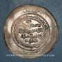 Monnaies Afghanistan. Ghaznévides. Mahmoud (389-421H). Multiple dirham 389H, Anderaba
