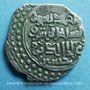 Monnaies Afghanistan. Ghourides. Husayn (544-556H). Dirham n. d., (Ghazna) (?)