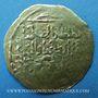 Monnaies Afghanistan. Ghourides. Mahmoud b. Muhammad (602-609H). Dinar or, Firuz Kuh. Avec an-Nasir