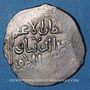 Monnaies Afghanistan. Ghourides. Mu'izz ed-Din (567-602H). Dirham n. d., (Ghazna)