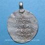 Monnaies Afghanistan. Ghourides. Muhammad b. Sam (567-602H). Dirham 600H, (Ghazna)