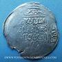 Monnaies Afghanistan. Ghourides. Yildiz (602-612H). Dirham, (Ghazna