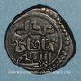 Monnaies Afghanistan. Mongols. Ep. Chingiz Khan (603-624H). Jital anonyme n.d., (Ghazna)