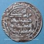 Monnaies Afghanistan. Samanides. Isma'il I (279-295H). Dirham 289H (?), Anderaba