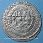 Monnaies Afghanistan. Samanides. Nasr II b. Ahmad (301-331H). Dirham 30XH (?), Balkh