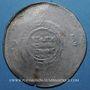 Monnaies Afghanistan.  Samanides. Nuh b. Nasr (posthume). Multiple dirham (fin du IVe H) Kura, avec al-Harith